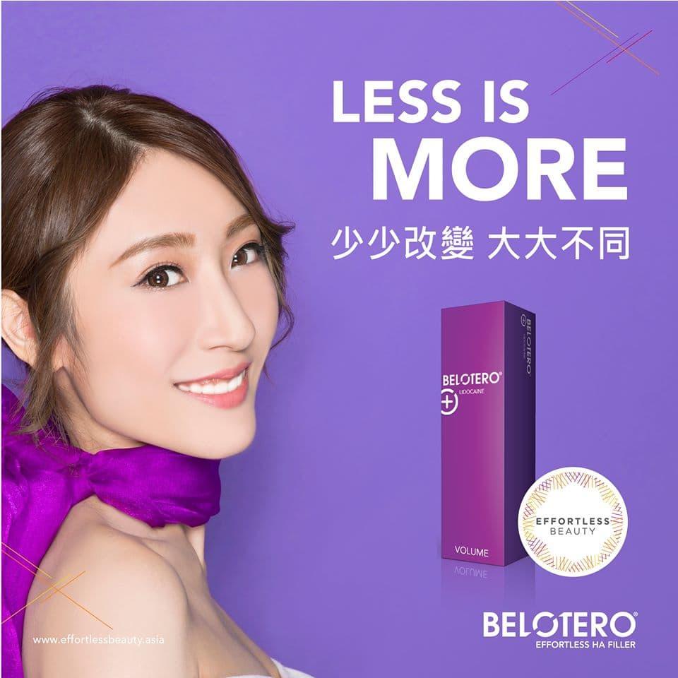 Belotero保柔緹水無痕玻尿酸-Volume劑型