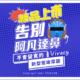 vivacy魔V針®—Vivacy維法熙玻尿酸