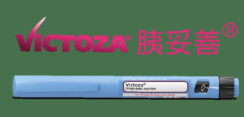 瘦瘦筆_Victoza胰妥善小藍筆