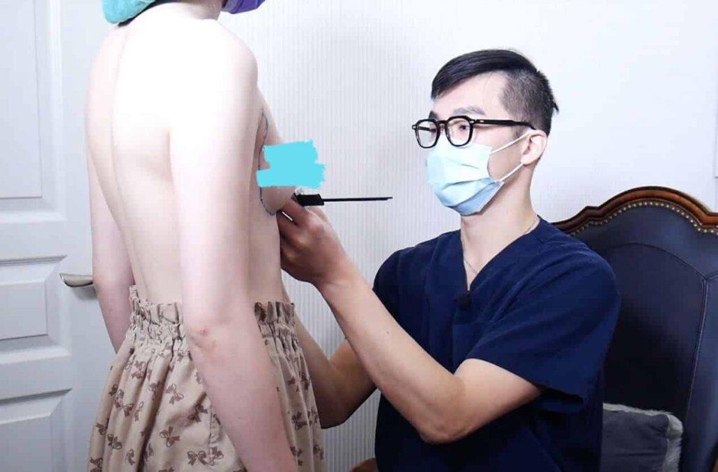 mentor曼陀水滴隆乳術前測量尺寸